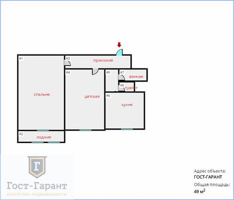 Адрес: Ореховый бульвар, дом 21, агентство недвижимости Гост-Гарант, планировка: 1605-АМ, комнат: 2. Фото 9