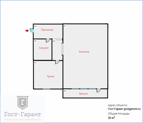 Адрес: Каховка улица, дом 16, агентство недвижимости Гост-Гарант, планировка: I-510, комнат: 1. Фото 8